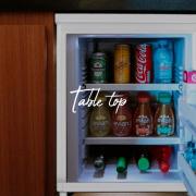 Los frigoríficos Milectric Table Top aportan una gran capacidad en espacios reducidos.   Oficina, hoteles, apartamentos, cocinas pequeñas y abiertas, o como apoyo a tu frigorífico.   https://milectric.com/table-top/34-rf-150w.html   #milectric #frigorifico #bebidas #drinks #home #office #cocina #apartamentos #electrodomesticos #kitchen #hotel #bebidas #milk #water #diseñoespañol