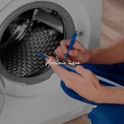 24/7  Es importante que sepas que estamos siempre ahí.   https://milectric.com/contactenos  #milectric #spain #electrodomésticos #home #homesppliances #instagood #cocinas #lavadoras #hornos #vitroceramica #frigorificos #inspo